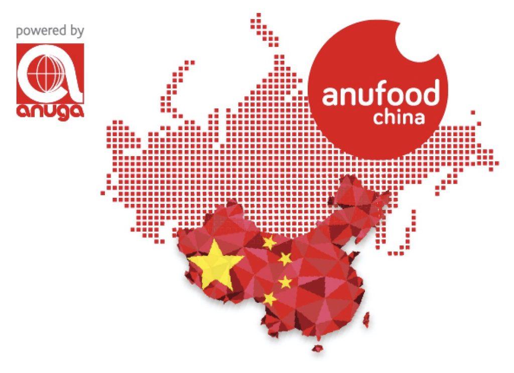 anufood-logo-2018